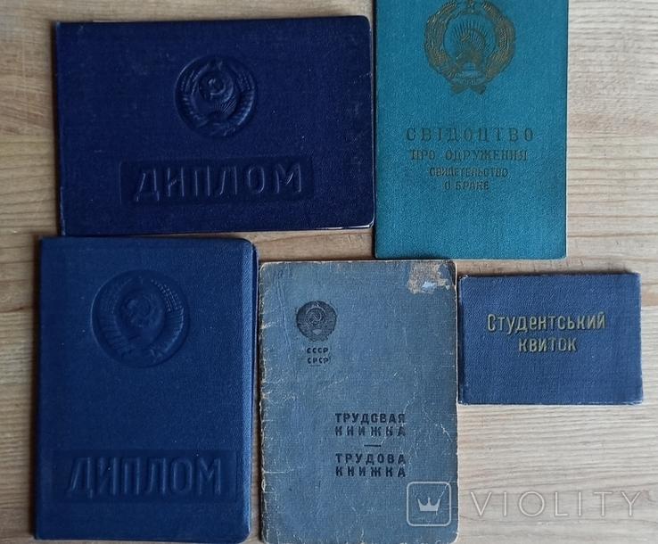Комплект документов на одного человека №2, фото №2