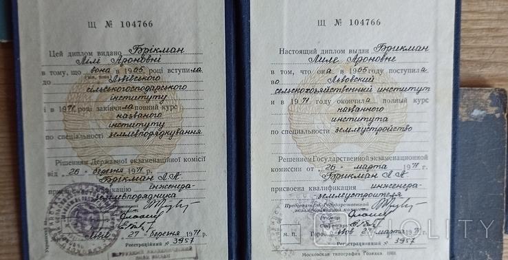 Комплект документов на одного человека №2, фото №6