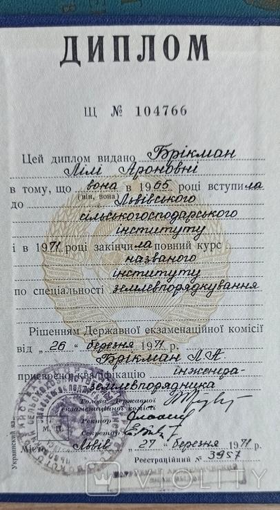 Комплект документов на одного человека №2, фото №7
