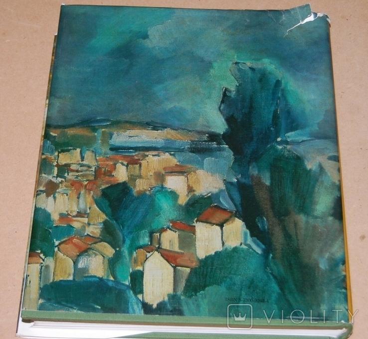 От Мане до Пикассо, фото №11