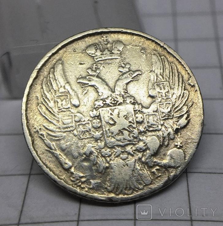10 копеек 1838 СПБ-НГ, фото №4