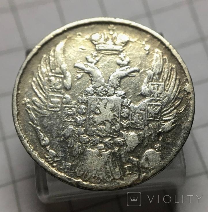 10 копеек 1838 СПБ-НГ, фото №6