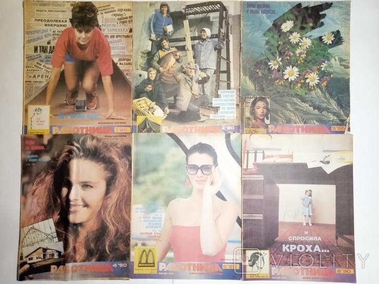 1984-1992 журнал РАБОТНИЦА лот 50 шт., фото №8