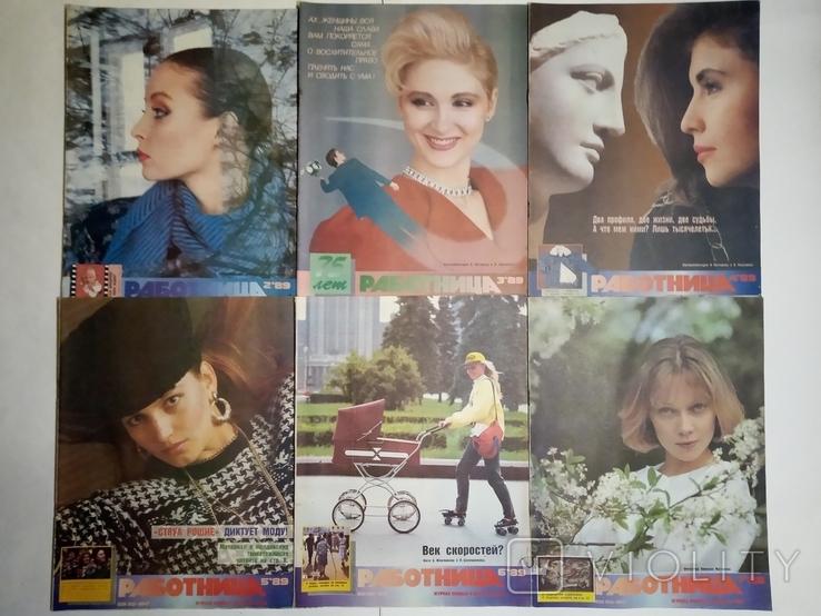 1984-1992 журнал РАБОТНИЦА лот 50 шт., фото №10
