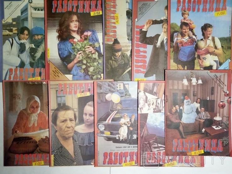 1984-1992 журнал РАБОТНИЦА лот 50 шт., фото №12