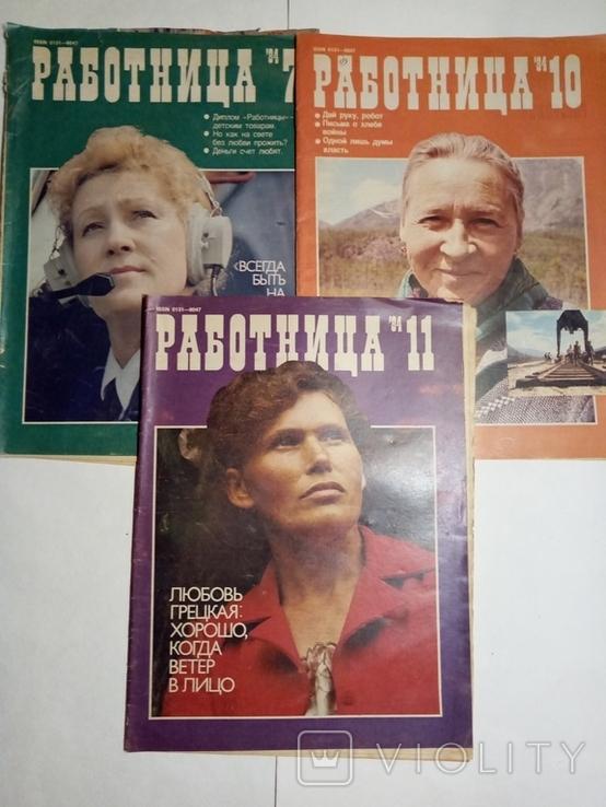 1984-1992 журнал РАБОТНИЦА лот 50 шт., фото №13