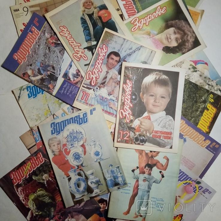 1969-1990 журнал ЗДОРОВЬЕ лот 31 шт., фото №2