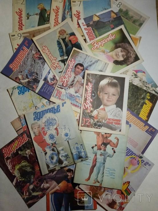 1969-1990 журнал ЗДОРОВЬЕ лот 31 шт., фото №3