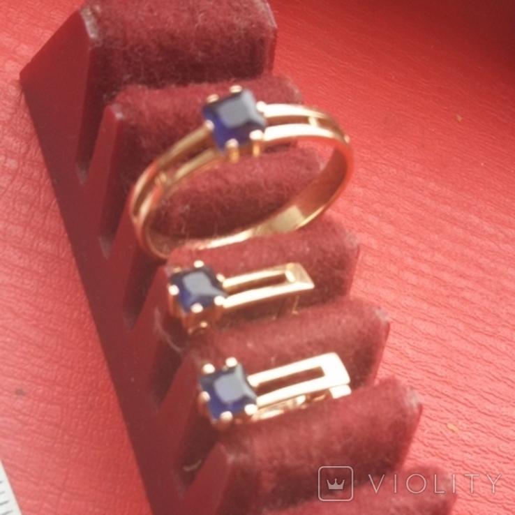 Кольцо и серьги с сапфиром, фото №2