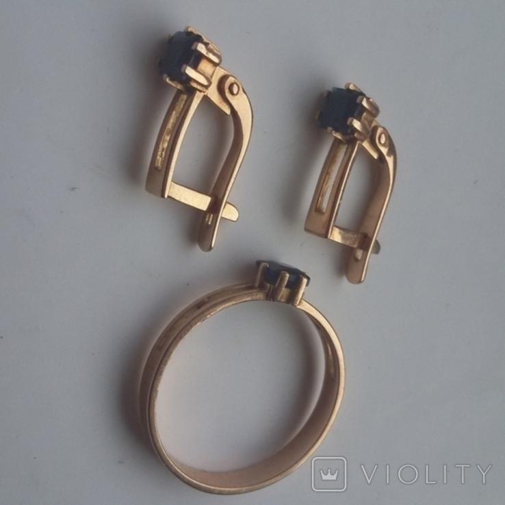 Кольцо и серьги с сапфиром, фото №11