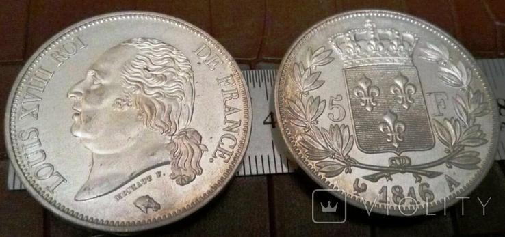 5 франків 1816 року А. ФРАНЦІЯ -імперія/точна копія срібної/