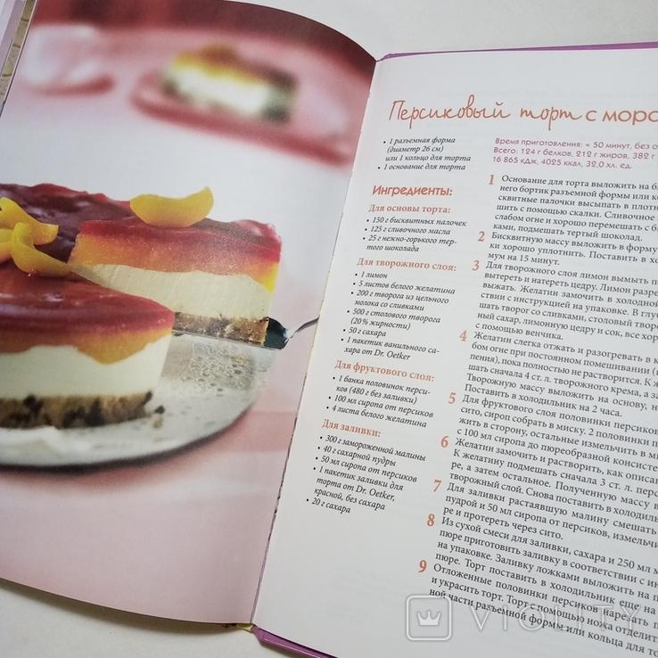 2012 Торты и пирожные. Готовим без духовки, Д-р Эткер, фото №9