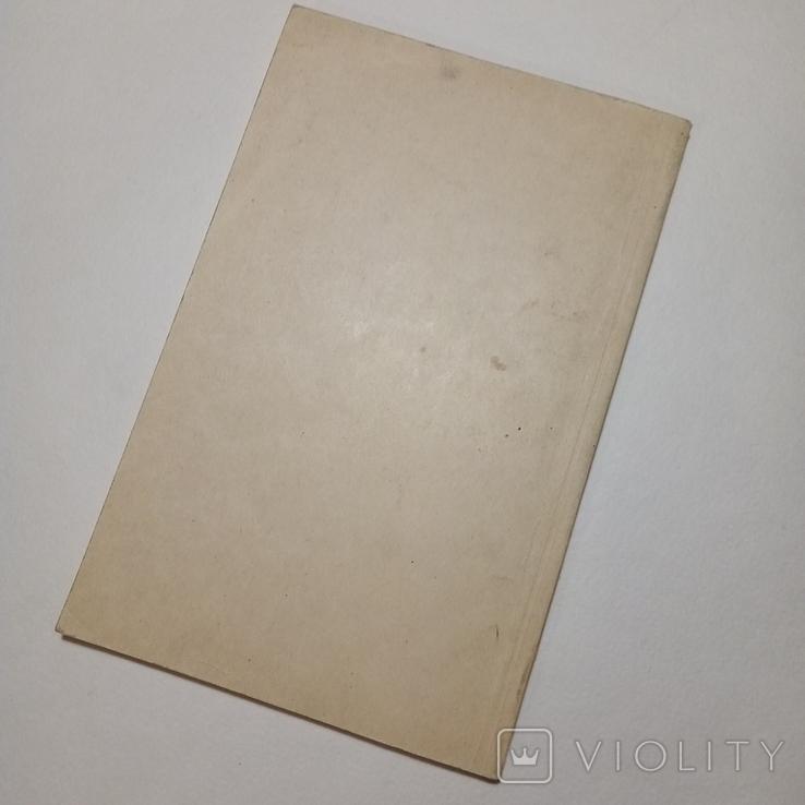 1996 Сборник Образцы документов (договоры, контракты, доверенности), фото №3
