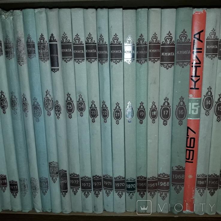 Книга. Исследования и материалы 32 выпуска, фото №4