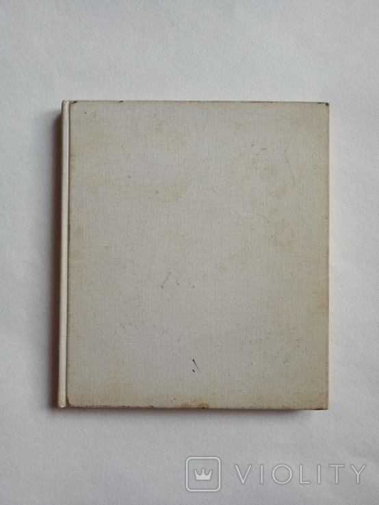 1982 Балет. Этюды и образы. Козловский М., фото №11