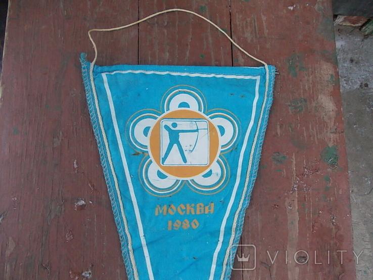 Вымпел Олимпиада 1980 в Москве, фото №3