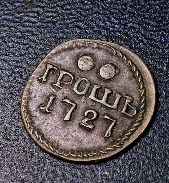 Грошь 1727 копия, фото №2