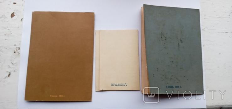 Документы на женщину тракториста., фото №3