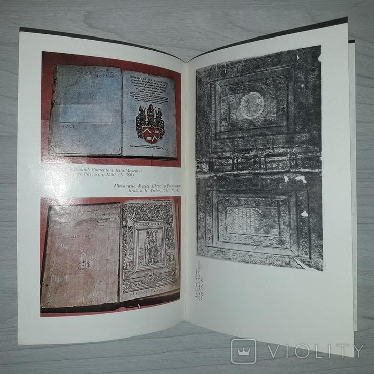 Каталог палеотипов Киев 1986 Тираж 1750, фото №13