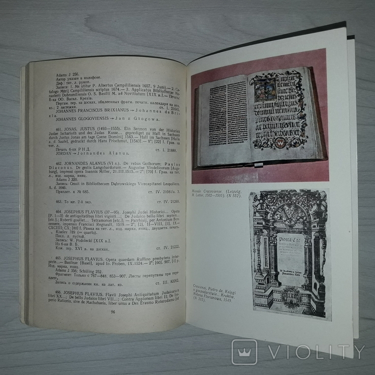 Каталог палеотипов Киев 1986 Тираж 1750, фото №2
