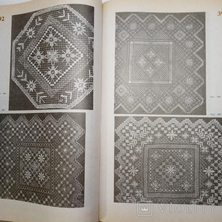 1994 Хозяюшка, Некрасова В., большой формат, фото №6
