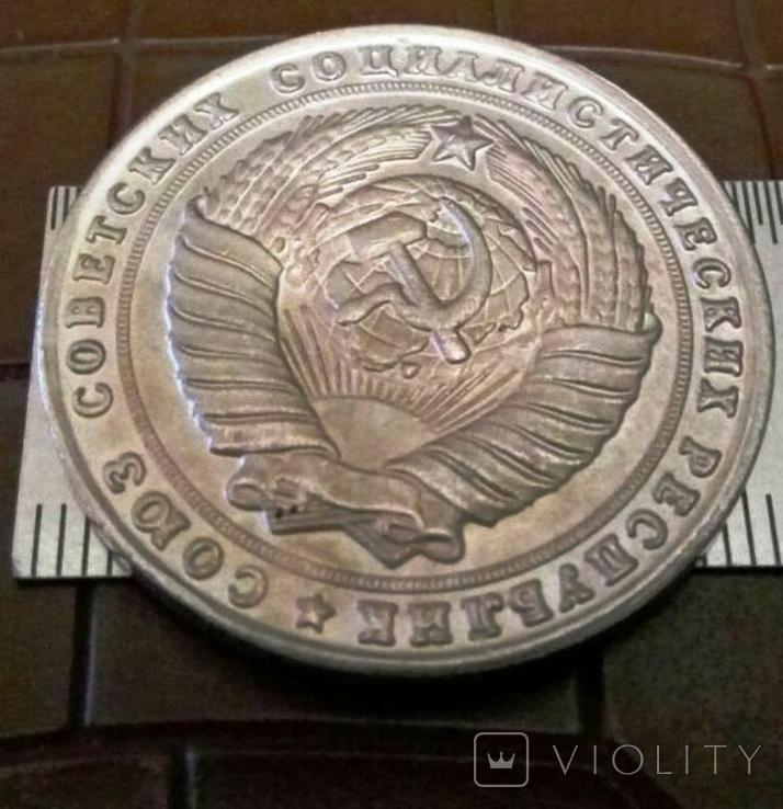 3 рублі  1958 року . Точна копія - не магнітна, фото №3