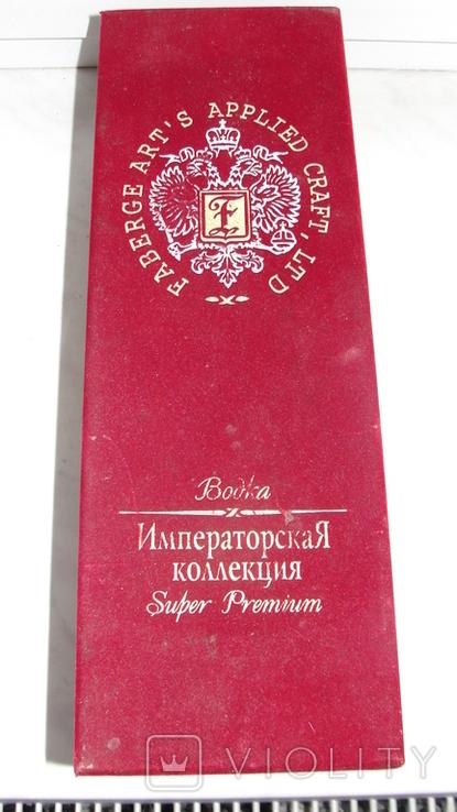 Коробка из-под водки Императорская коллекция, фото №3