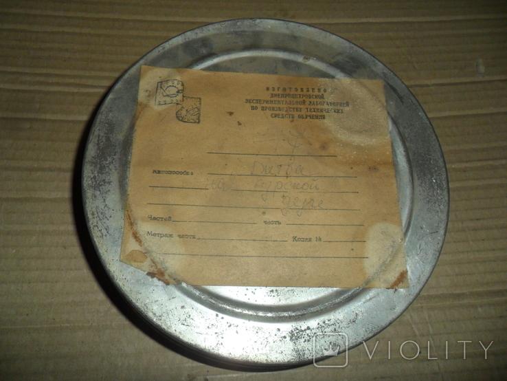 Кинопленка 2 шт кинопособие Битва на Курской Дуге 1 и 2 части, фото №10