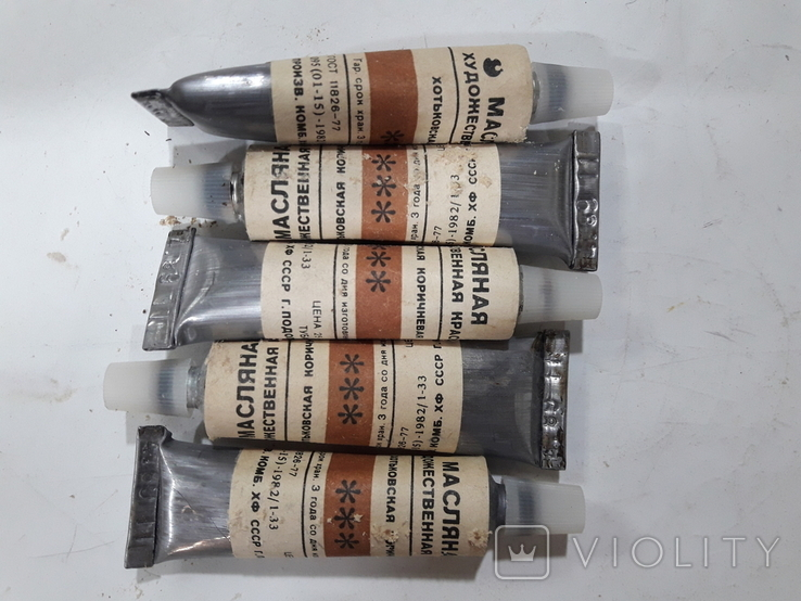 Хотьковская коричневая