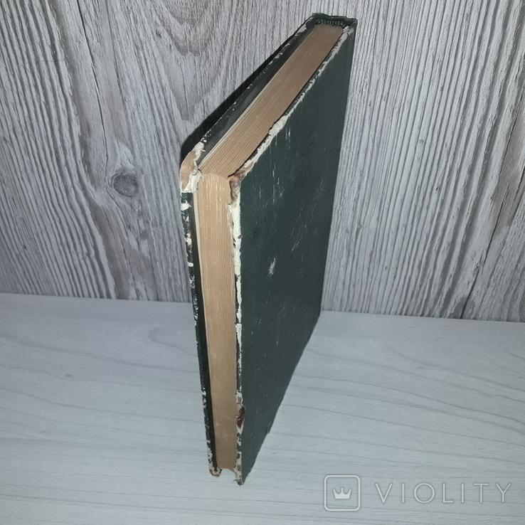 Библиография произведений Л.Н. Толстого 1955, фото №5