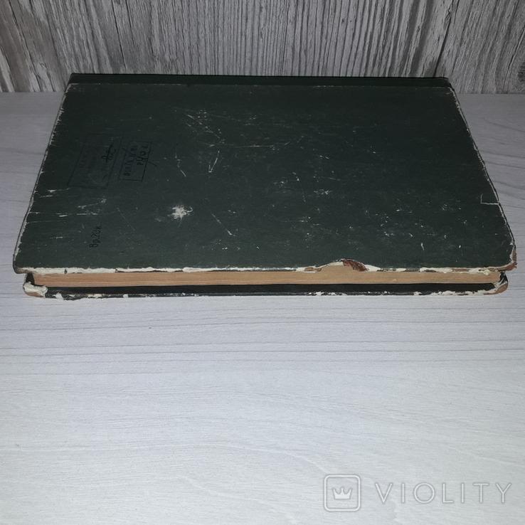 Библиография произведений Л.Н. Толстого 1955, фото №6
