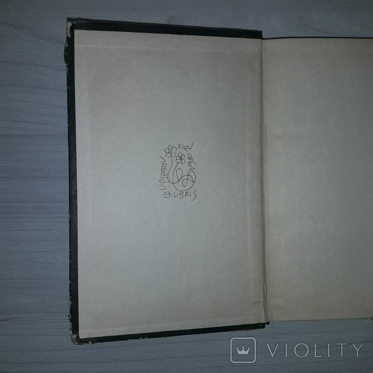 Библиография произведений Л.Н. Толстого 1955, фото №7