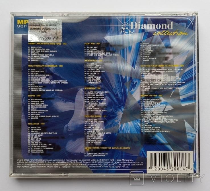 Yngwie MALMSTEEN. Daimond collection. MP3., фото №3