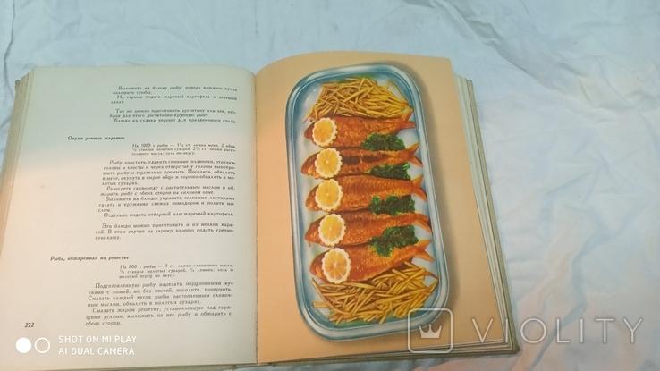 Рыбные блюда 1966 год, фото №3