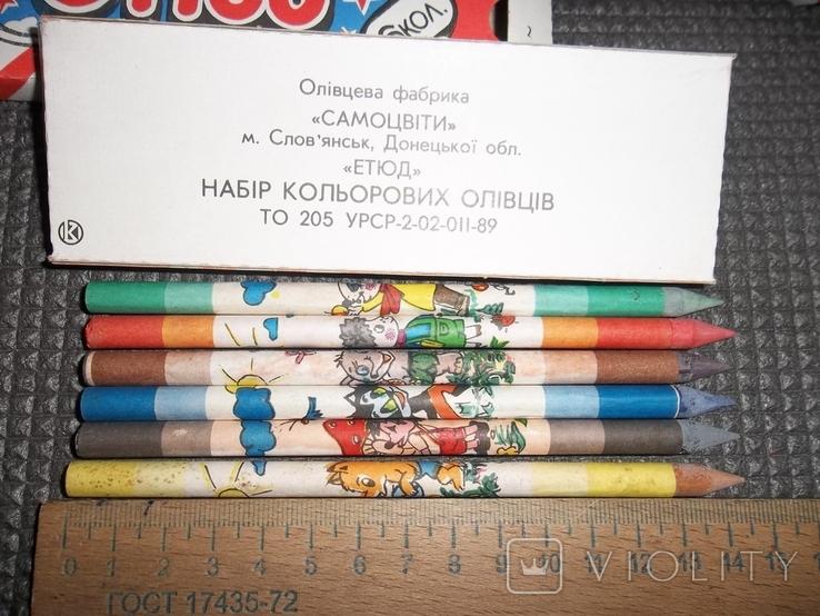 """Цветные карандаши """"Этюд"""".СССР.10 упаковок.143 мм., фото №3"""