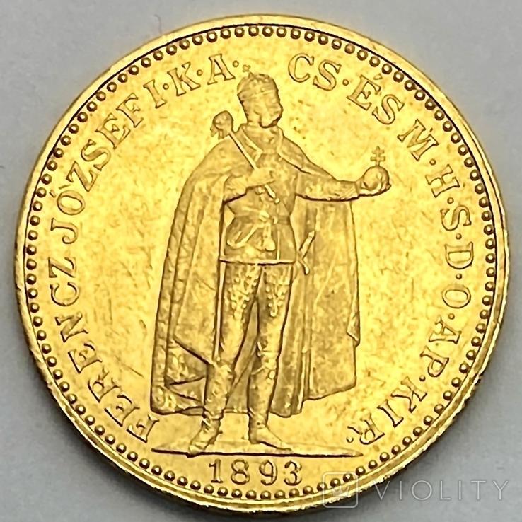 20 крон. 1893. Венгрия. (золото 900, 6,77 г)