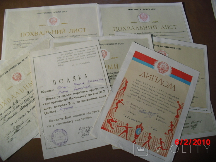 Документы школа, фото №2