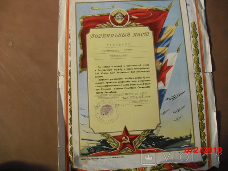 Комплект документов, фото №4