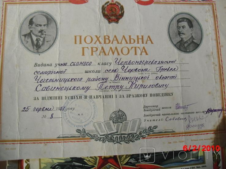 Комплект документов, фото №6