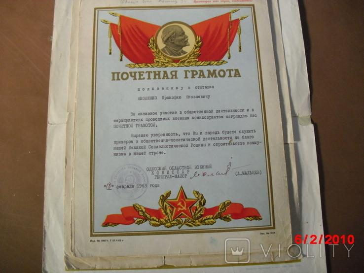 Документы военные, фото №8