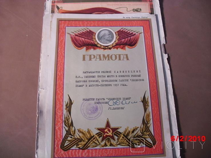 Документы военные, фото №6