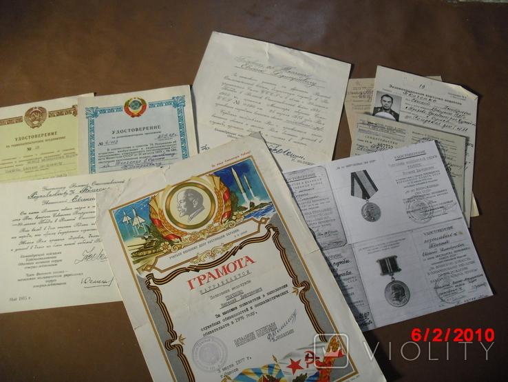 Комплект документов- военные, фото №2