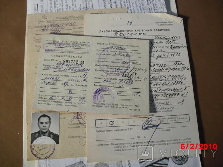 Комплект документов- военные, фото №9