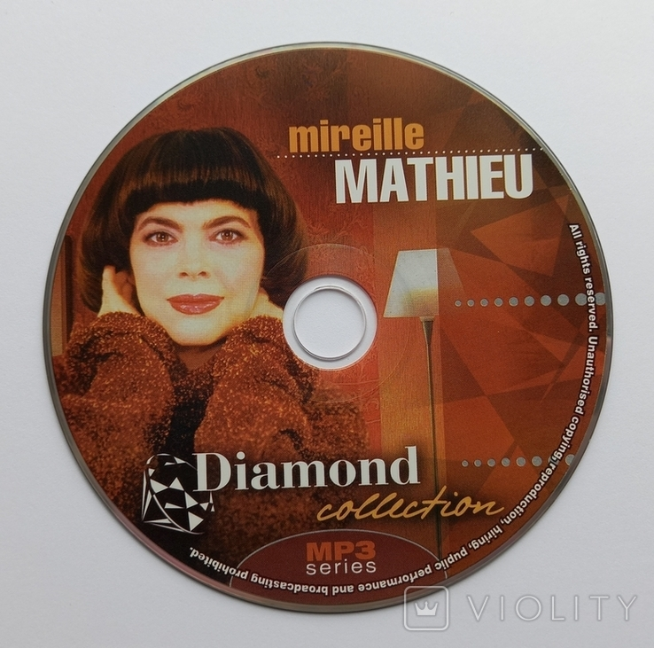 Mireille MATHIEU. Daimond collection. MP3., фото №5