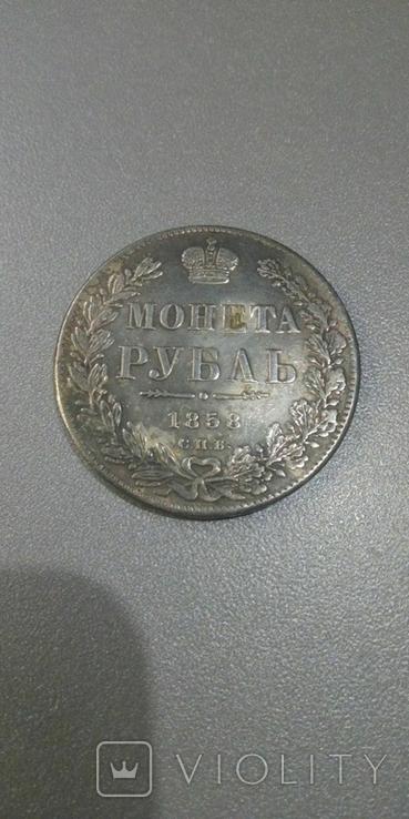 Монета Рубль 1858 года СПБ ФБ. копия, фото №2