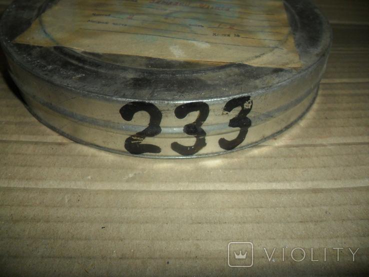 Кинопленка 16 мм 2 шт Земляки Ильича 1 и 2 части, фото №6