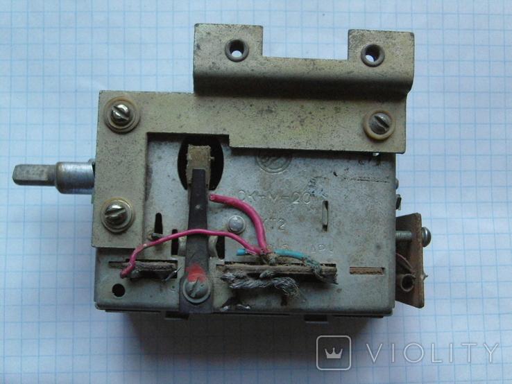 Радіатор з двома транзисторами., фото №8