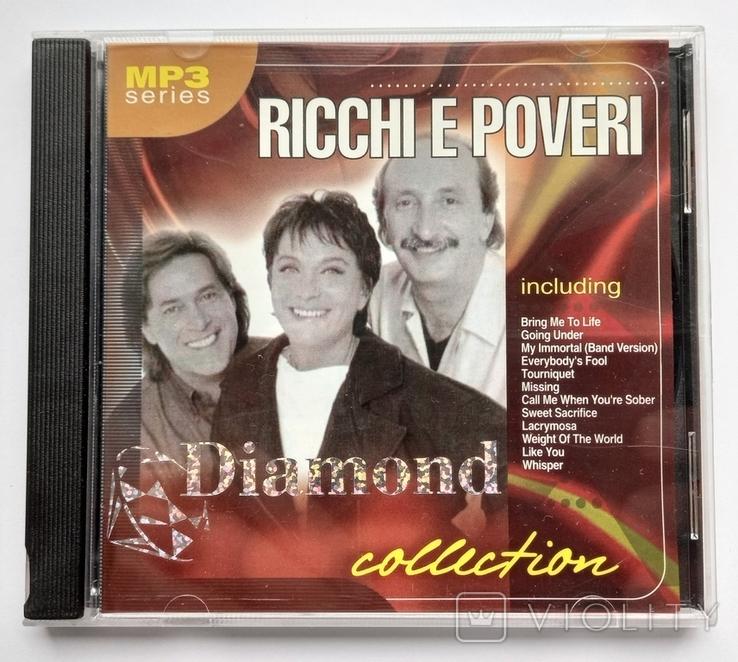 RICCHI E POVERI. Daimond collection. MP3., фото №2