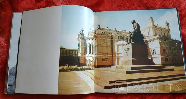 Памятники Киева .Фотоальбом 1974 г.Тираж 25000, фото №3