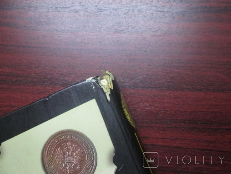 Монеты России. Каталог, фото №11